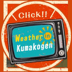 Click!!Weather in Kumakōgen